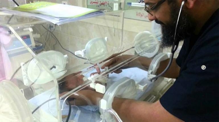 Neonatology Consultant